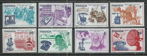 Руанда. Серия**