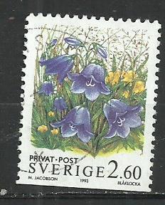 Швеция. Лот 1452
