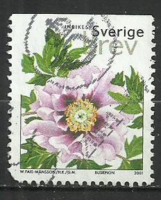 Швеция. Лот 1461