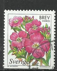 Швеция. Лот 1464