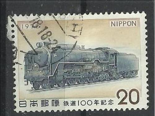 Япония. Лот 147
