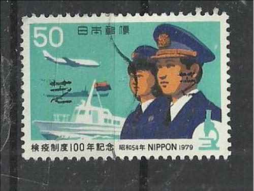 Япония. Лот 151