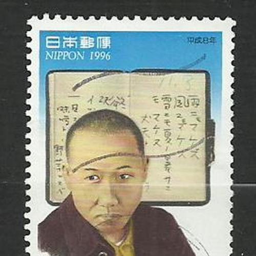 Япония. Лот 230