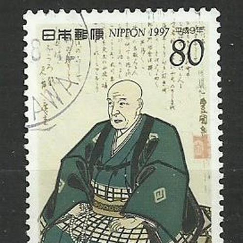 Япония. Лот 233