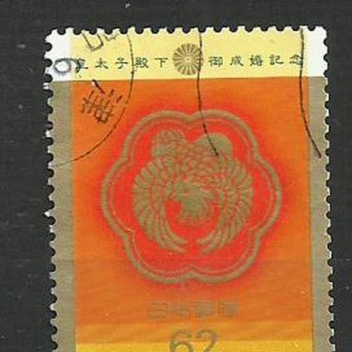 Япония. Лот 235