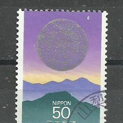 Япония. Лот 236