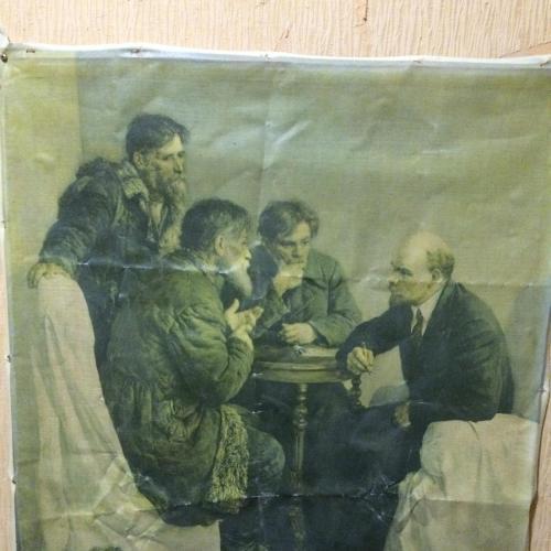 Ходоки у В. И. Ленина. 1950 Холст, масло. 61 × 58,5[1] см