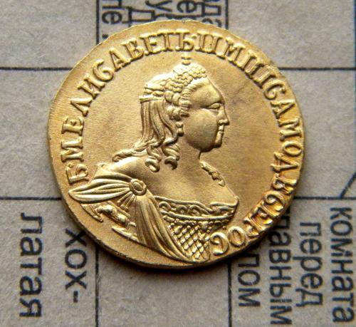 Золотые 2 рубля елизаветы 1756 г.