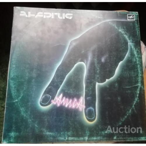 Платівка пластинка Группа Алиса Енергия, 1988