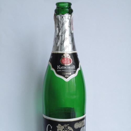 Бутылка пустая СОВЕТСКОЕ ШАМПАНСКОЕ НАПІВСОЛОДКЕ 1983г. – ДО МАЙДАНА!