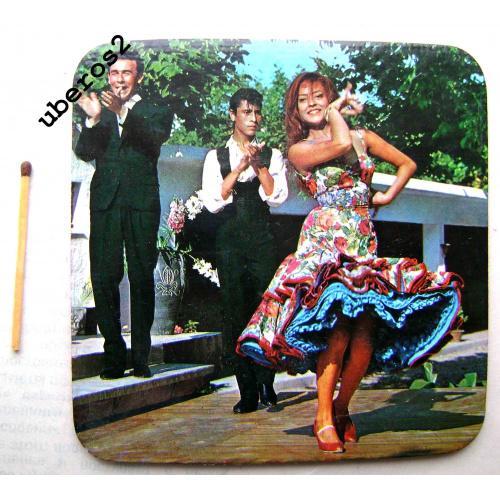 Костер подставка под пиво из Испании, 1982, №4