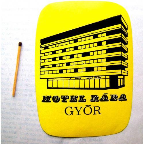 Наклейка на чемодан:  Hotel RÁBA GYÖR - Гостиница Raba,  Дьёр, Венгрия, 1970-е гг.