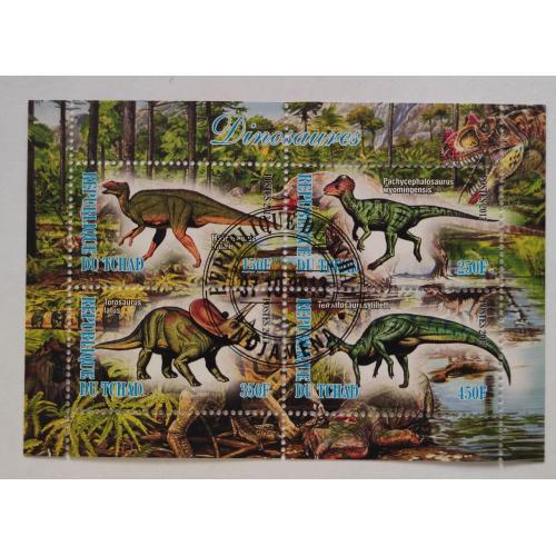 ЧАД 2013 Динозавры 2
