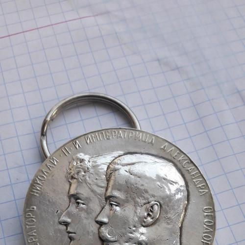 "Настольная медаль ""Коронация Николая II и Александры Федоровны"" 1896г. Серебро 78,6г. диаметр 51мм."