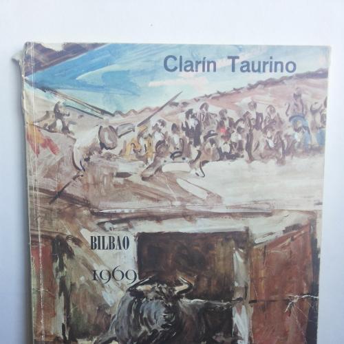 Коррида Бильбао 1969 номерной № 1843