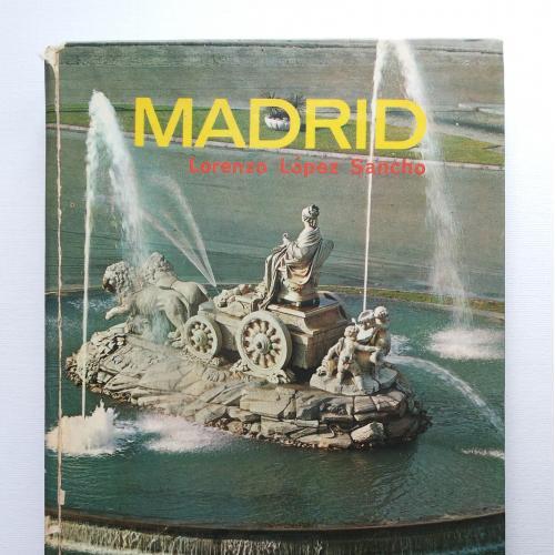 Мадрид путеводитель карта Everest 1969