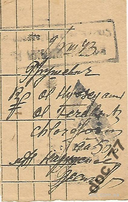 Аптека 1943 хлороформ рецепт война