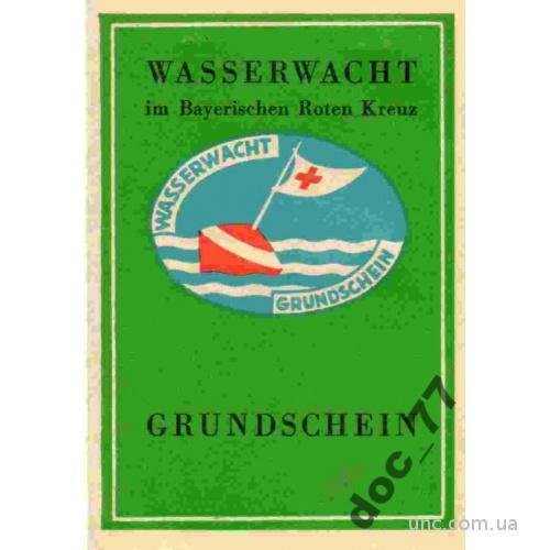 Красный крест, Бавария, 1969