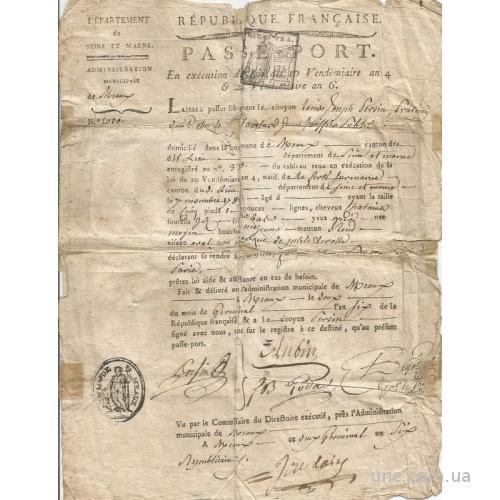 Паспорт Франция 1795 Революция