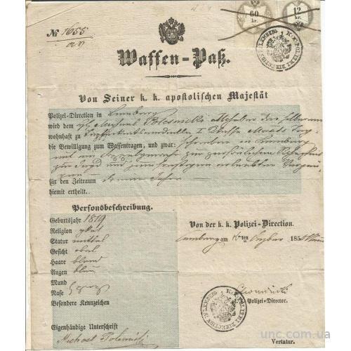 Паспорт оружейный Львов 1852 Австро-Венгрия 2 Гербовые марки Ваффен-пас Waffen-pas