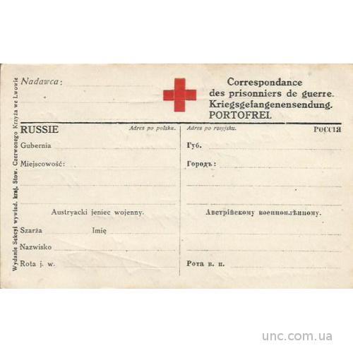 Письмо из плена Красный Крест Россия-Австро-Венгрия Первая Мировая война