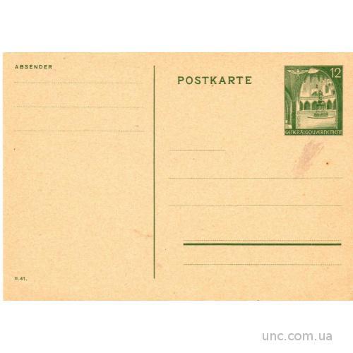 Почтовая открытка Генерал-Губернаторство
