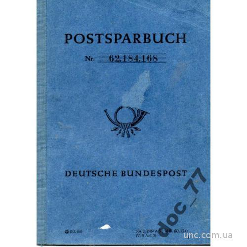 Сберкнижка 1971 Германия