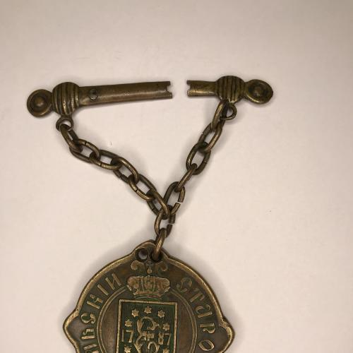 Знак сельский староста 1861