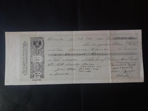 Вексель Австро-Венгрия 1905год Завалів (Тернопільська обл )підписанти парох Димитрій Гузар