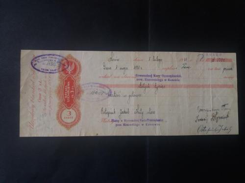 Вексель N1000 Польша 1931г Косов Косовского повиту  Комунальная касса ощадности