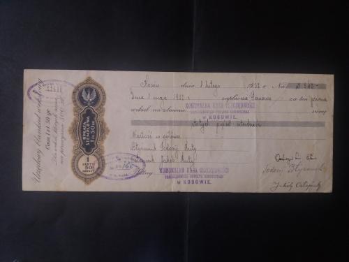 Вексель N540 Польша 1932г Косов Косовского повиту Комунальная касса ощадности
