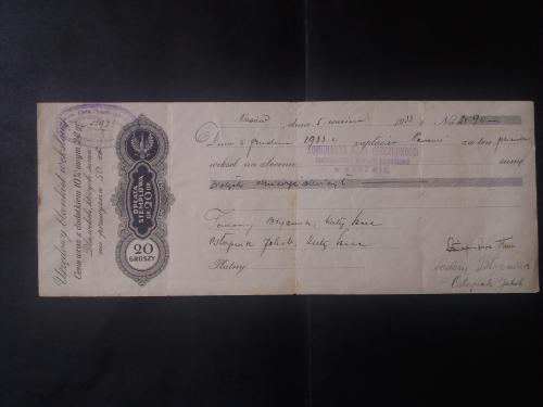 Вексель N90- Польша 1933г Косов Косовского повиту  Комунальна касса ощадности