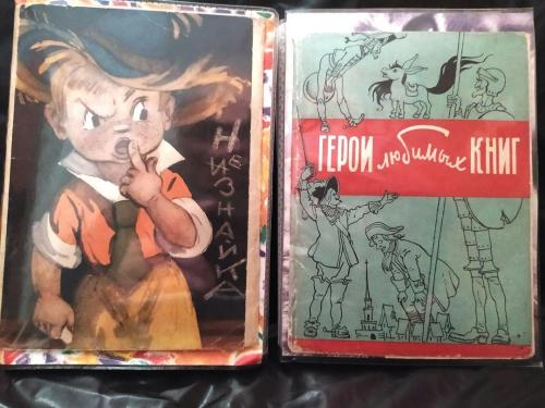 В лоте два альбома + 52 открытки 50-х годов СССР. Сказки,рыбалка.