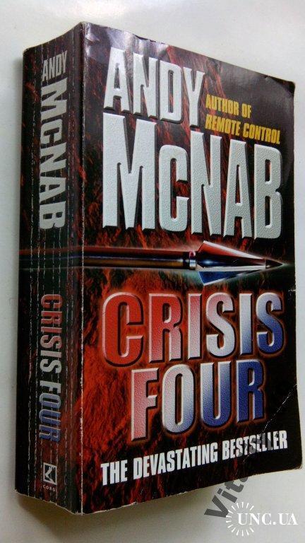 Andy McNab. Crisis Four.