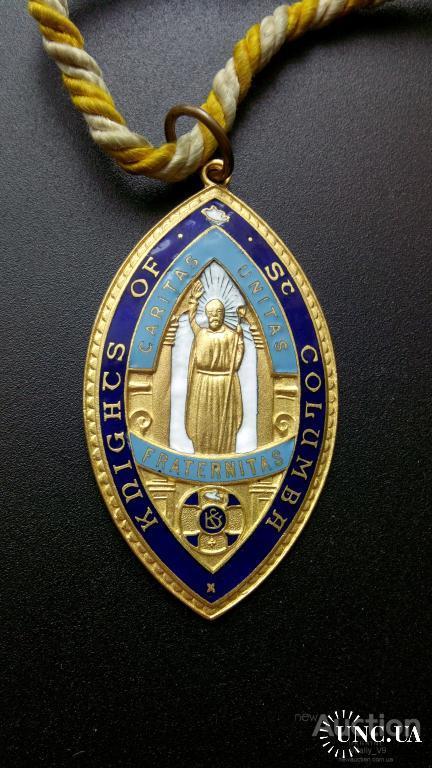 Медальон Knights of Saint Columba. (1930's)