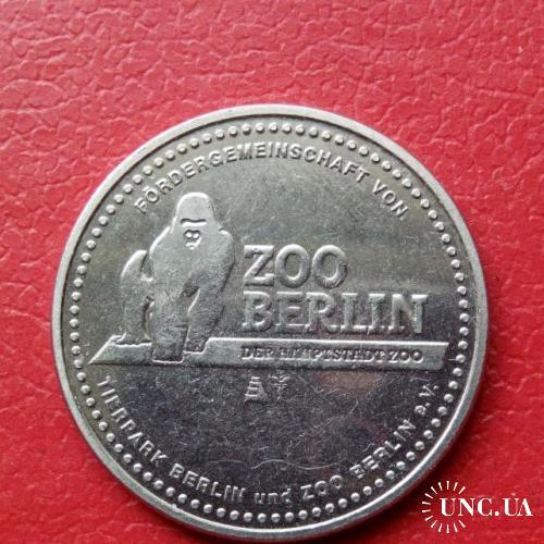Жетон Zoo Berlin
