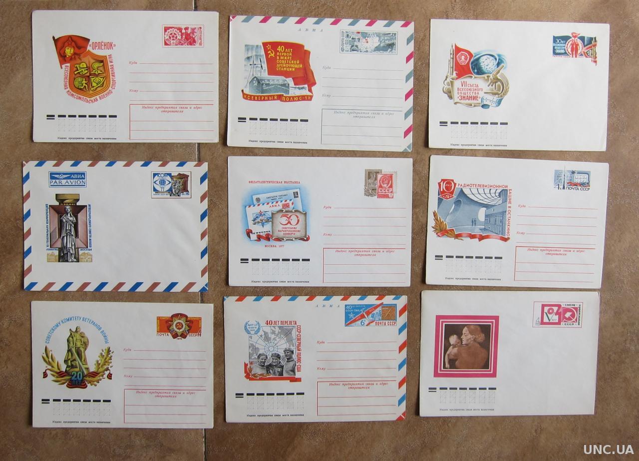 сколько марок клеить на почтовую открытку по россии сказках