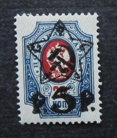 Марки РСФСР 1922 года. Надпечатка пятиконечной звезды и нового номинала.