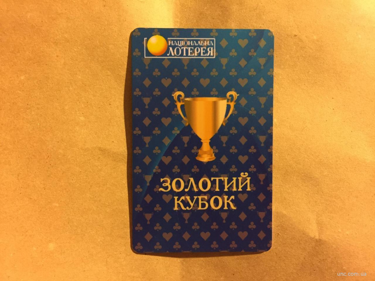 Организация интернет казино в красноярске