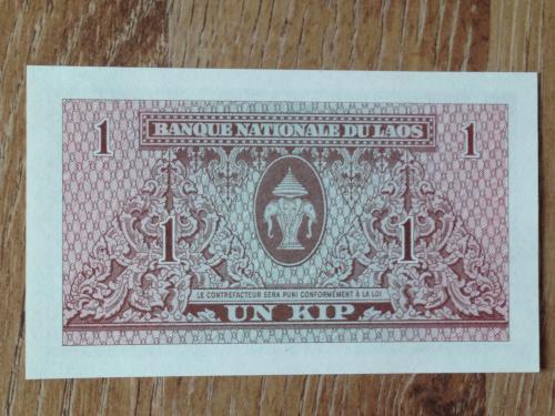 Банкнота 1 кип Лаос