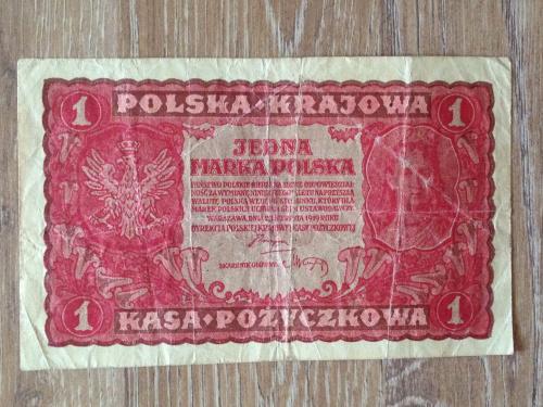 Банкнота 1 польская марка  Польша 1919.