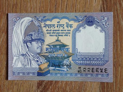 Банкнота 1 рупия Непал