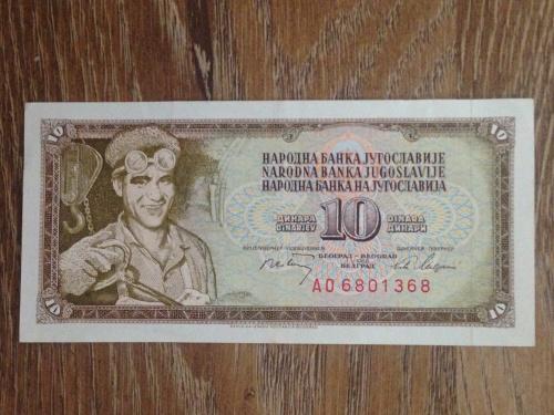Банкнота 10 динаров Югославия 1968.