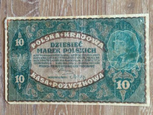 Банкнота 10 польских марок  Польша 1919.