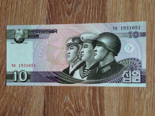 Банкнота 10 вон Корея