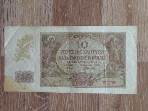 Банкнота 10 злотых  Польша 1940.