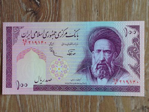 Банкнота 100 риал Иран