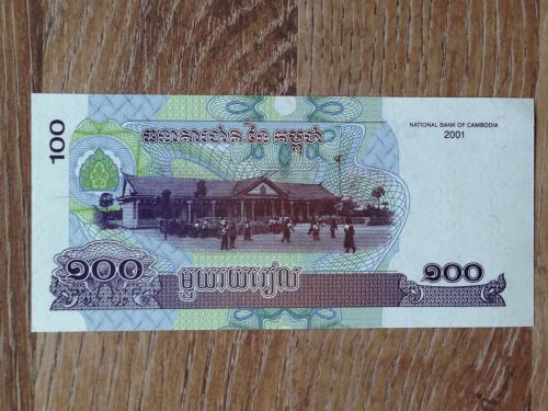 Банкнота 100 риель Камбоджа 2001