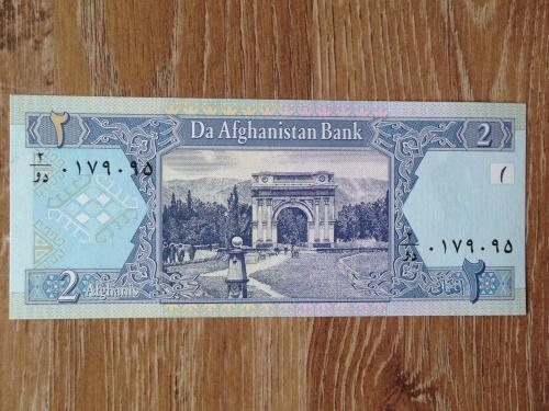 Банкнота 2 афгани Афганистан