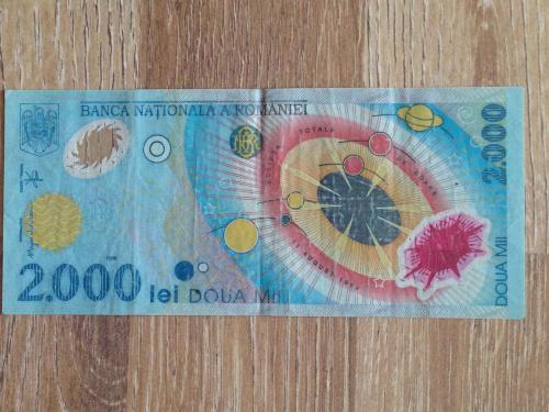 Банкнота 2000 лей Румыния 1998.